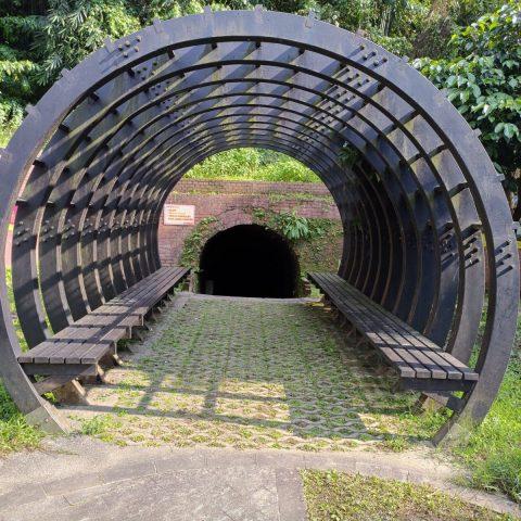 台北 德興煤礦 入口
